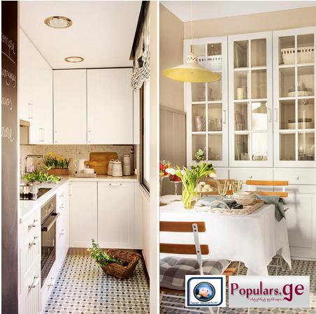 9 - Venca hogar cocina ...